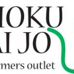 Choku Bai Jo – Curtin
